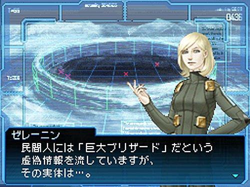 f:id:mono_kuro:20170101021022j:plain