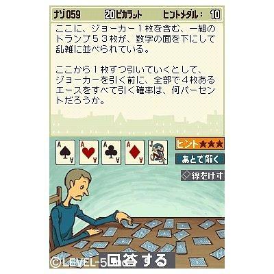 f:id:mono_kuro:20170101024209j:plain