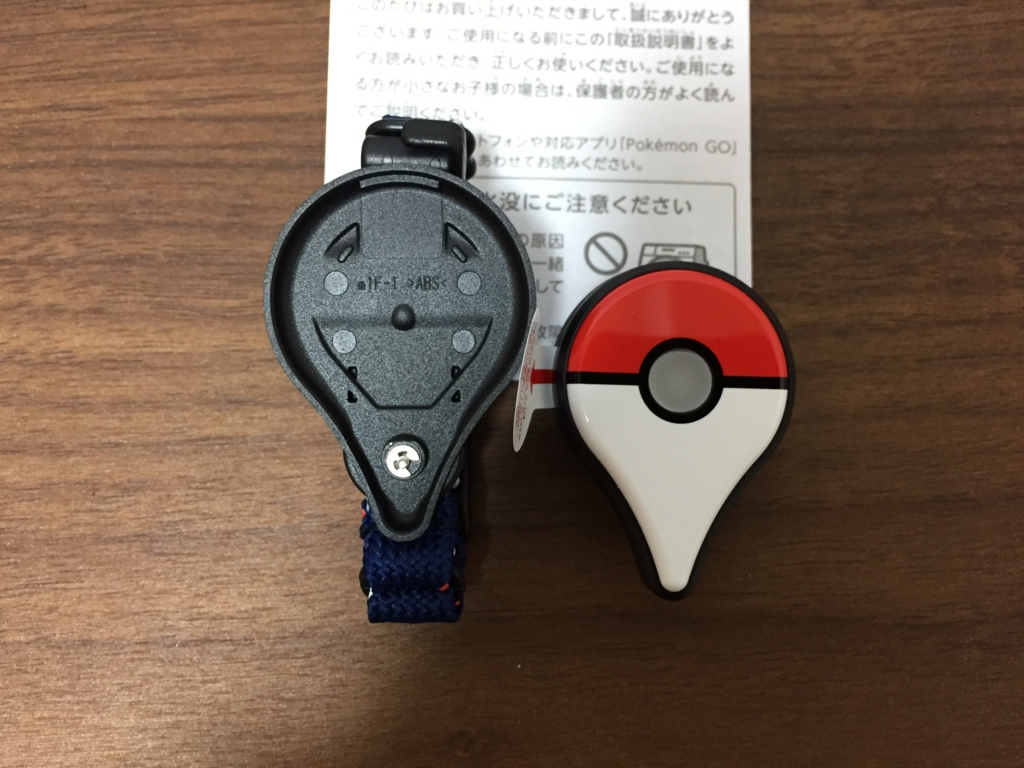 f:id:mono_kuro:20170103124530j:plain