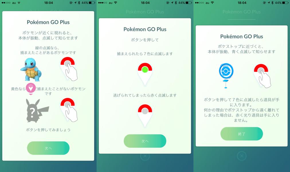 f:id:mono_kuro:20170103125516p:plain