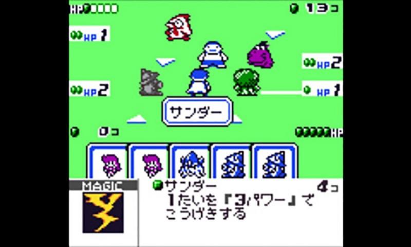 f:id:mono_kuro:20170103231123j:plain