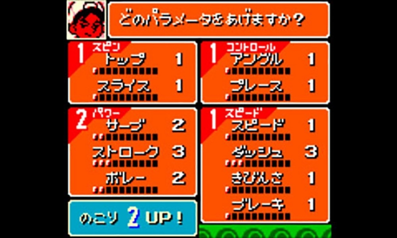 f:id:mono_kuro:20170103231128j:plain