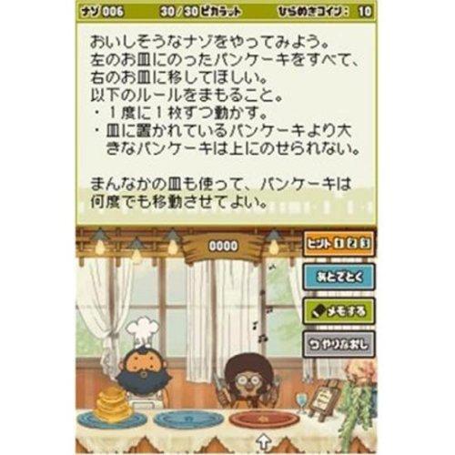 f:id:mono_kuro:20170112225533j:plain