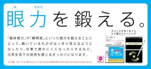 f:id:mono_kuro:20170112225551j:plain