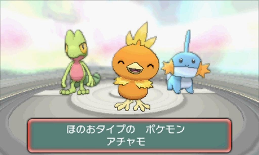 f:id:mono_kuro:20170122125825j:plain