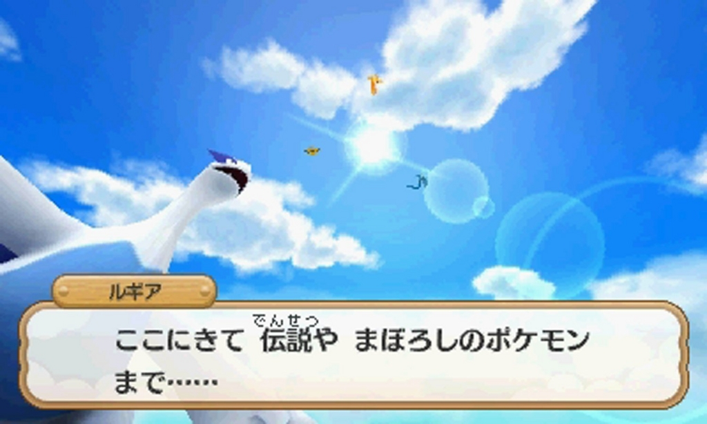 f:id:mono_kuro:20170122140302j:plain