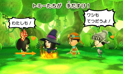 f:id:mono_kuro:20170122161809j:plain
