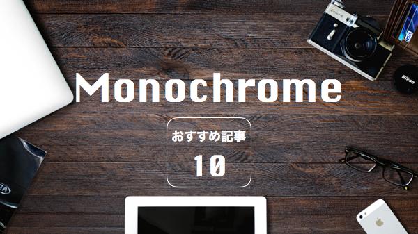 f:id:mono_kuro:20170130232705p:plain