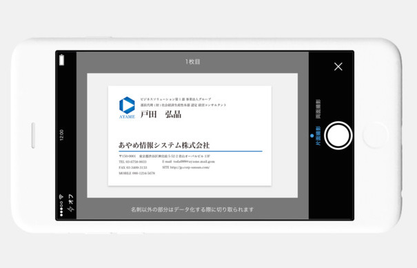 f:id:mono_kuro:20170226005501j:plain