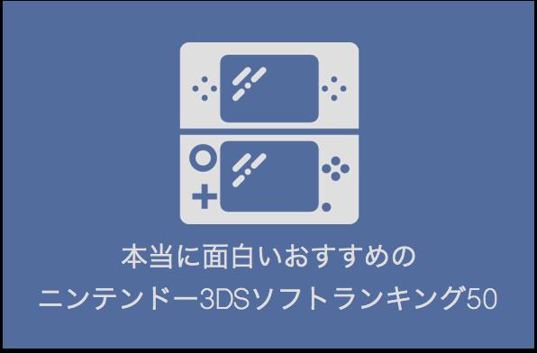f:id:mono_kuro:20170315232723p:plain