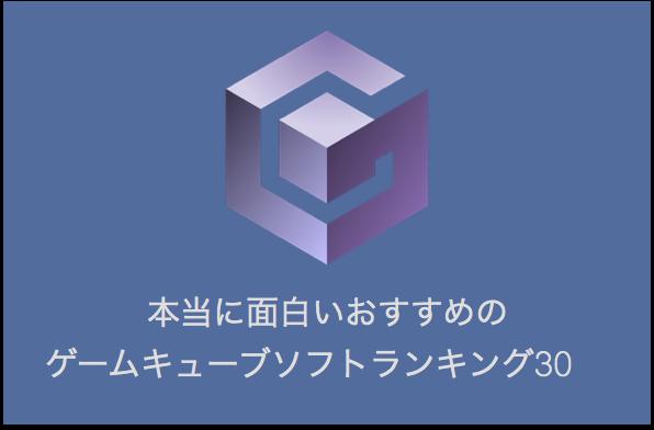 f:id:mono_kuro:20170315233251p:plain