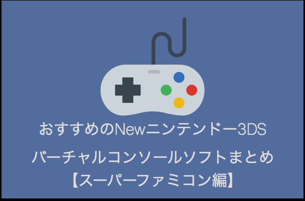 f:id:mono_kuro:20170316221326p:plain