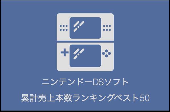 f:id:mono_kuro:20170316221608p:plain