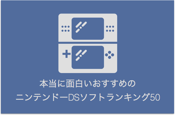 f:id:mono_kuro:20170316221646p:plain