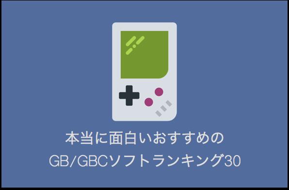 f:id:mono_kuro:20170316221736p:plain