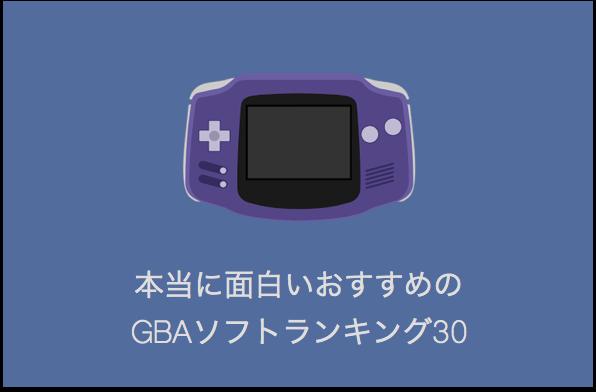 f:id:mono_kuro:20170316221854p:plain