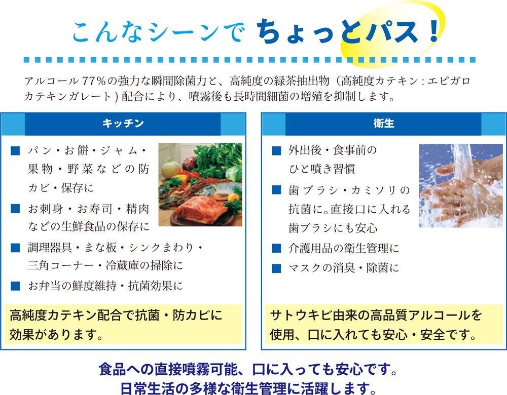 f:id:mono_kuro:20170320221707j:plain