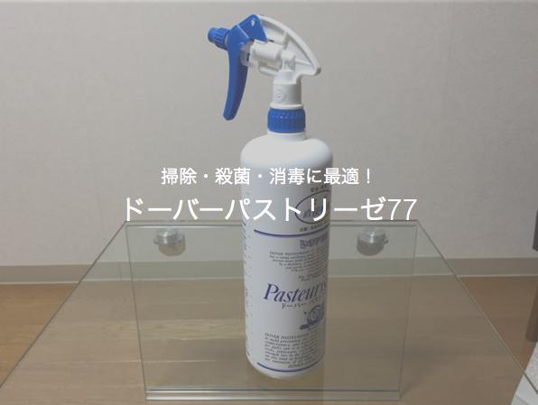 f:id:mono_kuro:20170321233915p:plain