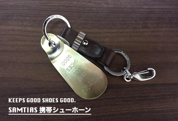 f:id:mono_kuro:20170410001516p:plain