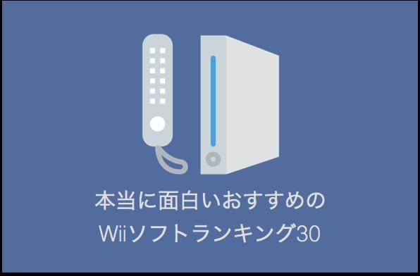 f:id:mono_kuro:20170416170131p:plain