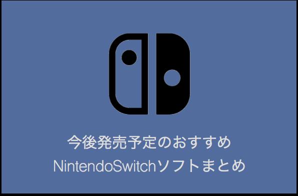 f:id:mono_kuro:20170423181106p:plain