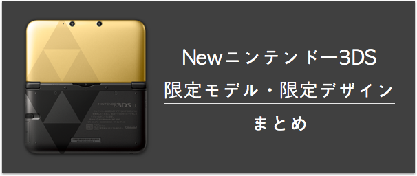 f:id:mono_kuro:20170529175245p:plain