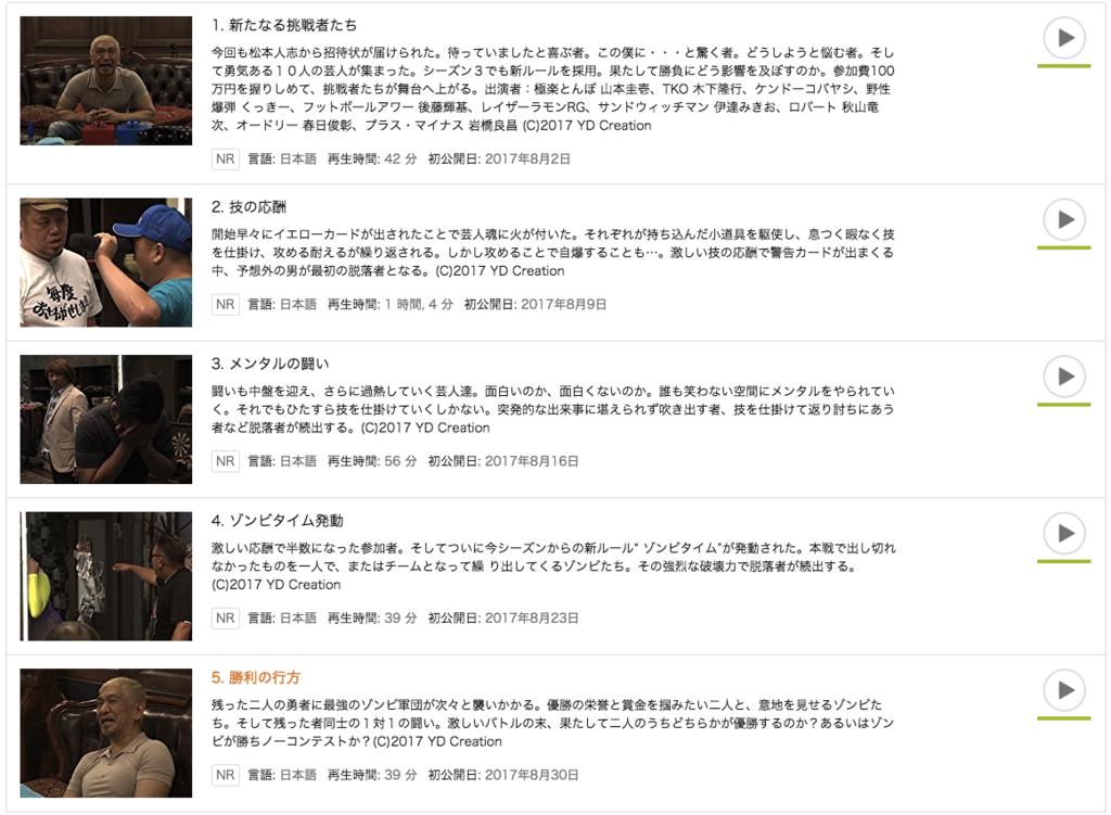 f:id:mono_kuro:20170901093328p:plain