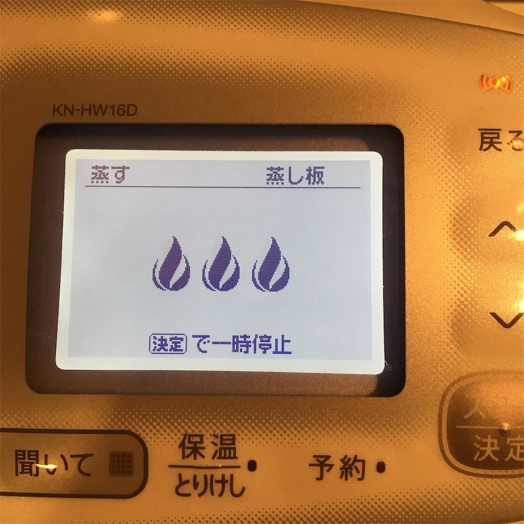 f:id:monodukuri_zyoshi:20190218193814j:image