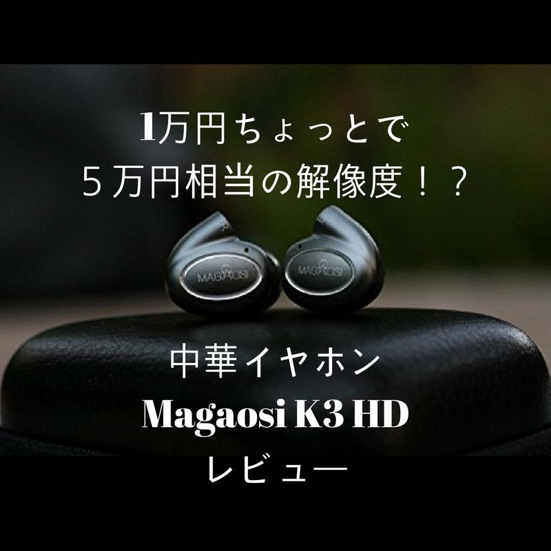 f:id:monogama:20171112173458p:plain
