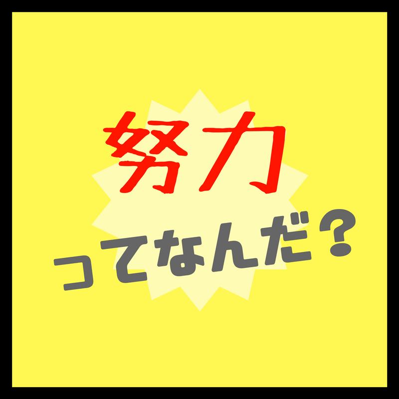 f:id:monogama:20180103000950p:plain