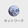 f:id:monogasuki:20171105075722p:plain