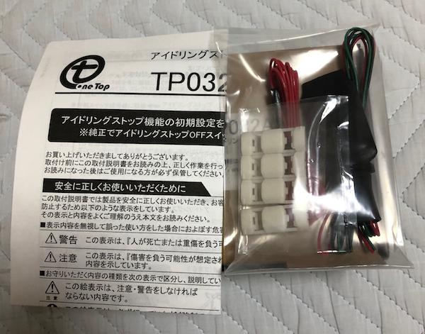 f:id:monogasuki:20191109061633p:plain