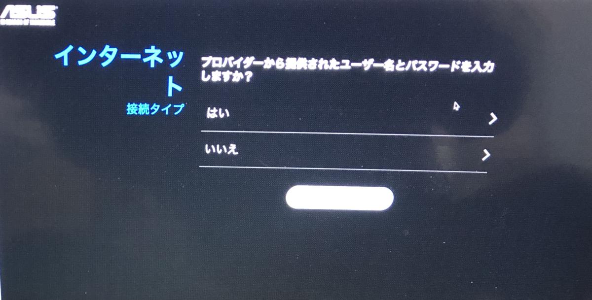f:id:monogasuki:20200501104019p:plain
