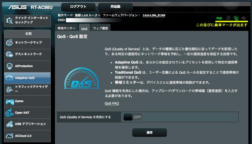 f:id:monogasuki:20200501122715p:plain