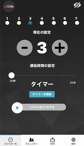f:id:monogasuki:20201005082840p:plain