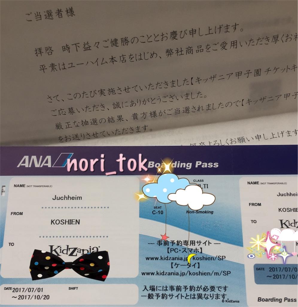 f:id:monohand:20170809174727j:image