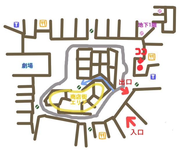 f:id:monohand:20171108141201j:plain