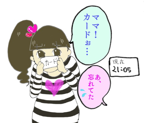 f:id:monohand:20171119123738j:plain