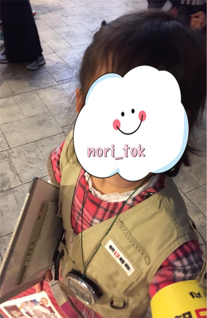 f:id:monohand:20171211232531j:image