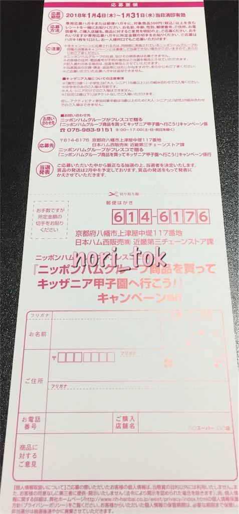 f:id:monohand:20180123103633j:plain