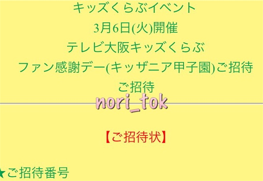 f:id:monohand:20180221113424j:image