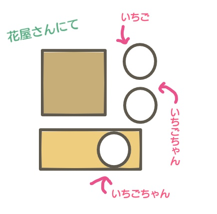 f:id:monohand:20180412151836j:plain