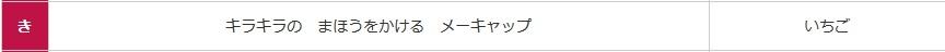 f:id:monohand:20180420120303j:plain