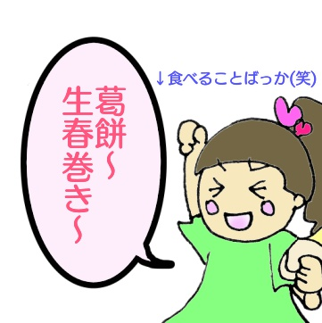 f:id:monohand:20181010081914j:plain