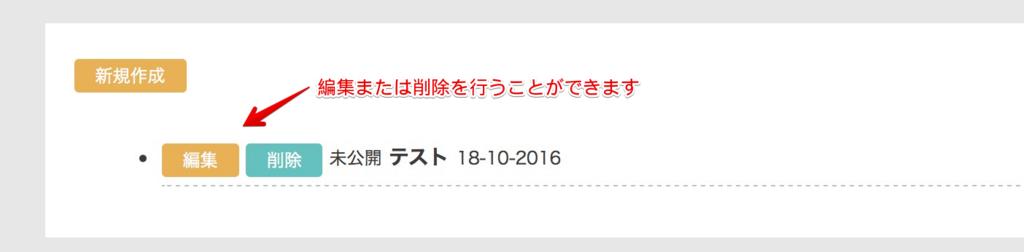 f:id:monohorizon:20161018144512j:plain
