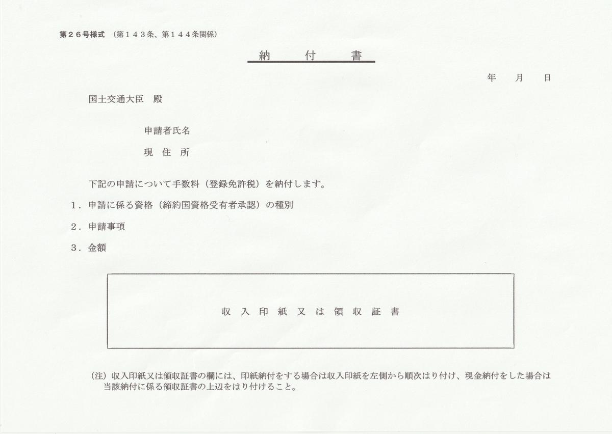 f:id:monohyoka:20210522222651j:plain