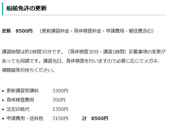 f:id:monohyoka:20210525183826j:plain