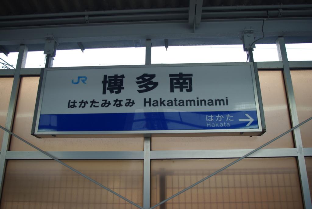 f:id:monokakiko:20171006120614j:plain