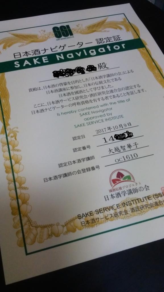 f:id:monokakiko:20171011223907j:plain
