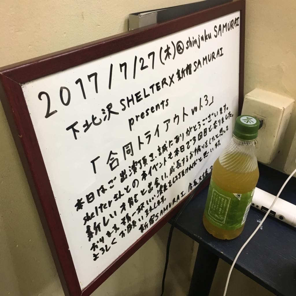 f:id:monokann:20170910130203j:plain